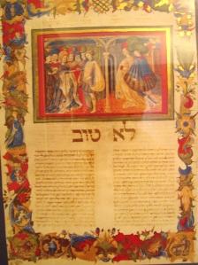 Ketubot. Contrato matrimonial judío. Siglo XV